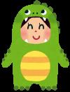 kyoryu_kigurumi